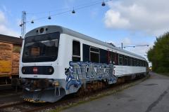 DSC_9416